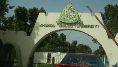 ABU COURSES OFFERED AND DEPARTMENT