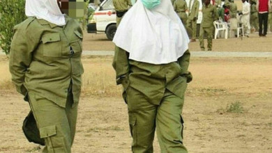 NYSC APPROVES