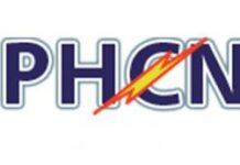 PHCN RECRUITMENT 2020/2021 APPLICATION FORM