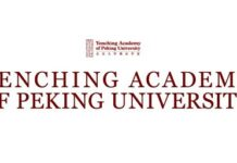 YENCHING ACADEMY OF PEKING UNIVERSITY SCHOLARSHIP 2020/2021