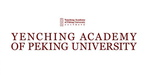YENCHING ACADEMY OF PEKING UNIVERSITY SCHOLARSHIP 2020/2021