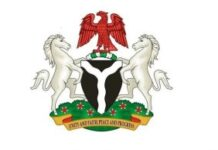 FEDERAL MINISTRY OF SCIENCE AND TECHNOLOGY RECRUITMENT 2020/2021