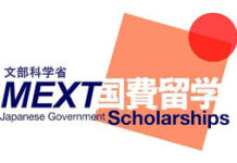 JAPANESE GOVERNMENT MERIT SCHOLARSHIP FOR TEACHERS TRAINING STUDENTS 2021