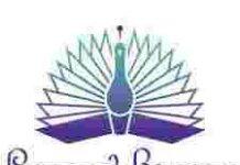 PROSPECT BURMA 2021/2022 SCHOLARSHIP FOR INTERNATIONAL STUDENTS UK