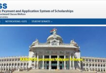 KARNATAKA VIDYASIRI SCHOLARSHIP 2021/2022 APPLICATION FORM OUT