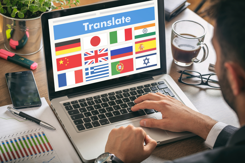 ONLINE TRANSLATION JOBS RECRUITMENT APPLICATION FORM OUT