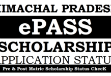 HP EPASS SCHOLARSHIP RESULT 2021 APPLICATION FORM OUT