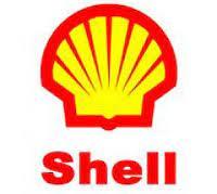 SHELL RECRUITMENT 2021 APPLICATION UPDATE PROCESS