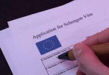 SCHENGEN VISA PROCESS 2021 APPLICATION FORM UPDATES