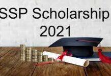 SSP SCHOLARSHIP 2021 APPLICATION PORTAL OPEN