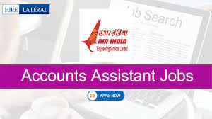 ACCOUNTING ASSISTANT AT AI SERVICES LIMITED 2021 RECRUITMENT APPLY NOW